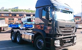 Iveco Stralis Hi-Road AT440S46TZP 6x4